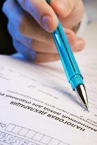 Социальный налоговый вычет на лечение | Банки.ру