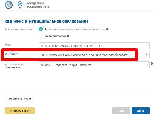 как узнать октмо организации по адресу московская область быстрый займ онлайн с 18 лет