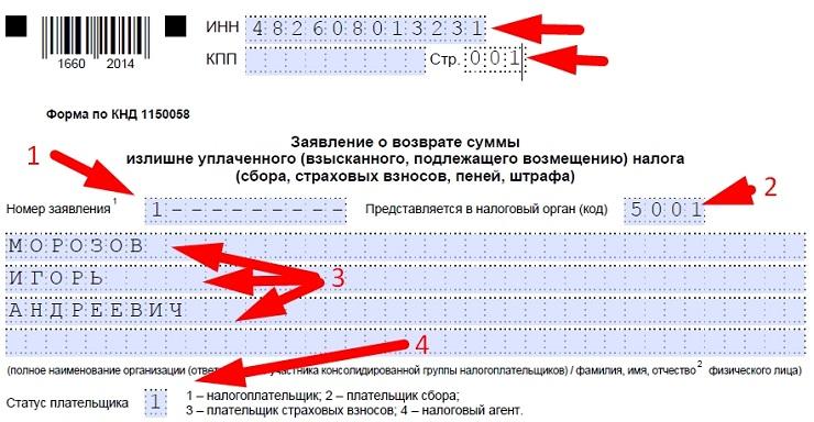 быстрый кредит в эстонии